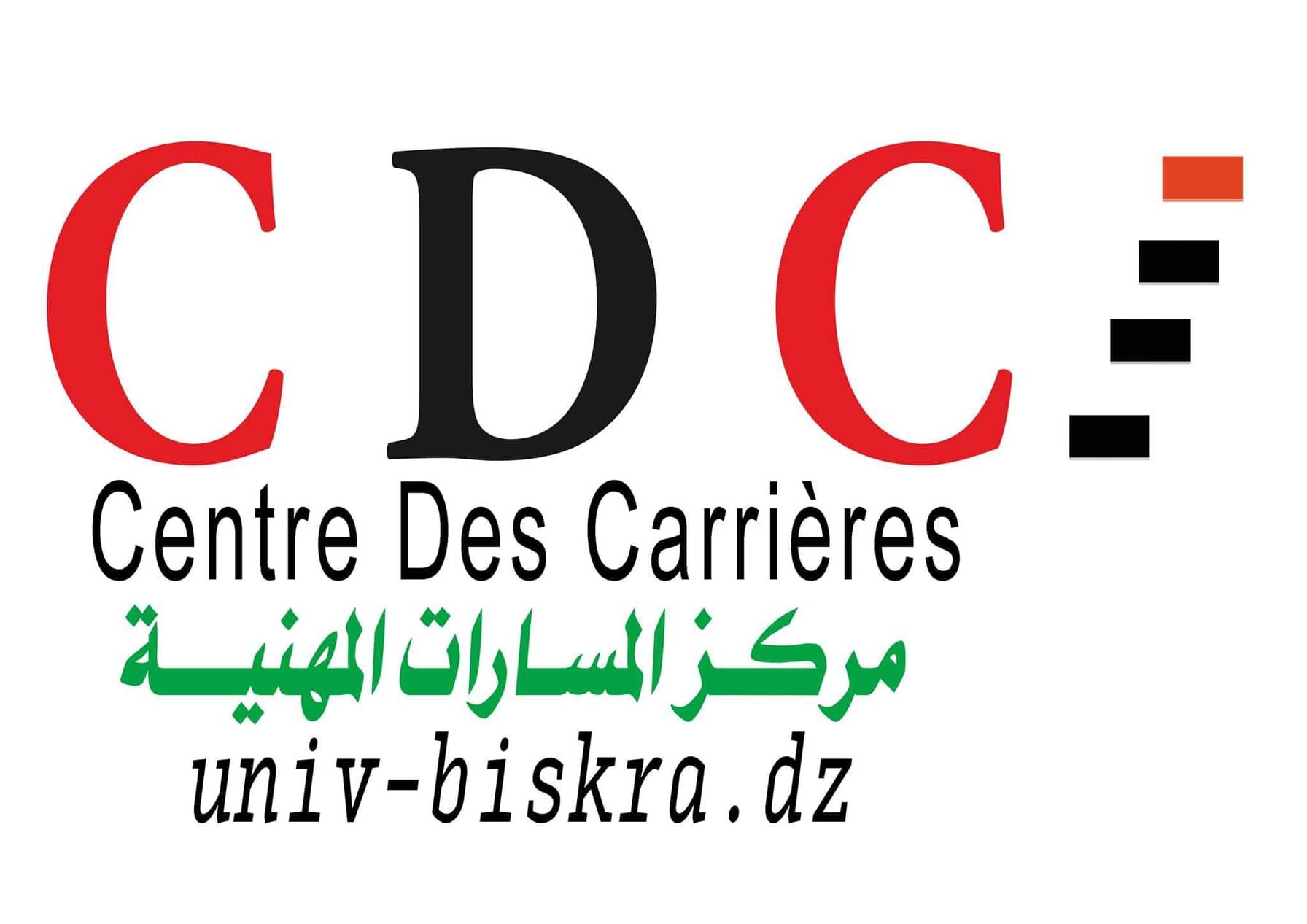 logo-cdc-dernV